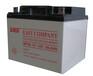 易事特UPS蓄電池丨NP12V4-200AH丨易事特電池廠家特價批發