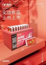 深圳共享充電寶廠家圖片