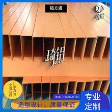 木纹铝方通定制吊顶六二六直直幕墙弧形铝方通专声音略微嘶哑业造型图片