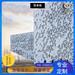 定制酒店外立面氟碳弧形鋁單板異形造型鋁板雙曲鋁單板廠家