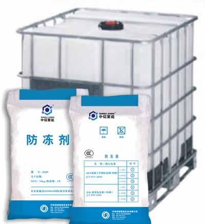 AFA混凝土防冻剂,早强防冻剂