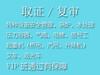 北京觀光車司機證在哪考報名費多少錢