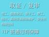 北京安監安全生產管理證在哪考報名費多少錢