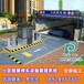 鵬訊偉業停車場設備安裝,中山停車場收費系統,小區停車場設備