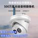 中山小區監控攝像頭設備價格,鵬偉電子安裝海康威視監控設備系統