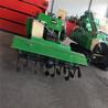 35馬力履帶開溝機自走履帶式旋耕鋤草機果園管理機