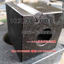 大理石方箱A花崗石方箱A億天量具方箱圖片