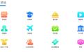 开发微信小程序,公众号,APP,网站建设