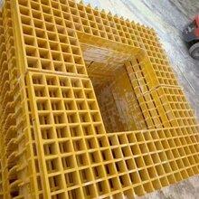 光伏發電玻璃鋼格柵通道光伏發電玻璃鋼格柵制作