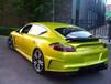 汽車漆-汽車改色漆品牌加盟-馳越世紀
