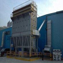 生物質鍋爐除塵器,大型工業鍋爐除塵器