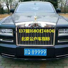 收购一家北京金融服务外包公司的费用流程