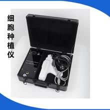 便攜式手提款細胞種植儀MTS水光導入美容儀器RF射頻無針無創定制圖片