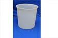 120升食品级塑料皮蛋桶120公斤果酱腌制桶120L塑料圆桶