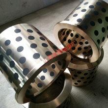 供应JDB石墨铜套自润滑耐腐蚀轴承翻边耐磨衬套图片