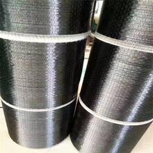 中德新亞碳布,武漢碳纖維布生產廠家圖片
