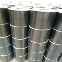 中德新亚加固碳纤维布,德阳碳纤维布生产厂家图片