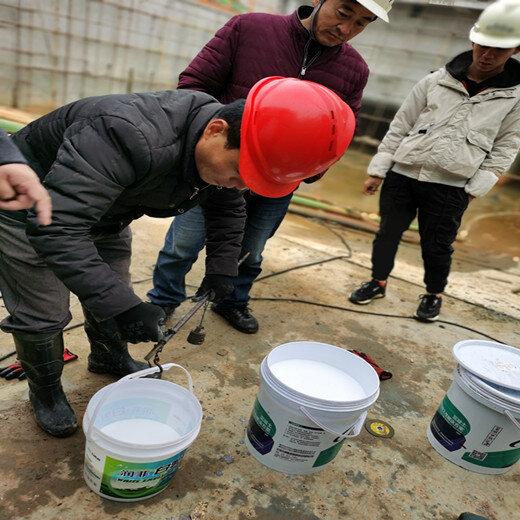 中德新亞CPC混凝土防腐防水涂料,瀘州混凝土防碳化涂料源頭廠家