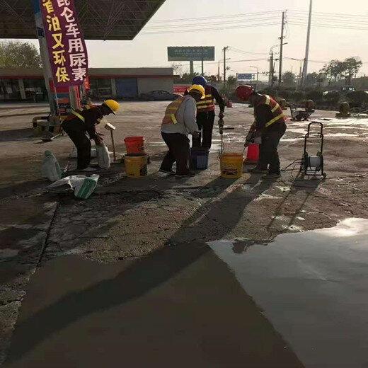 中德新亞混凝土路面修補料,和田混凝土結構快速修補料生產廠家