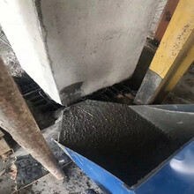 浙江聚合物混凝土供應商圖片