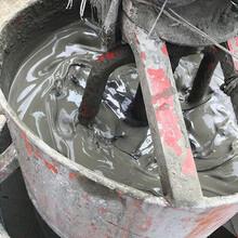 中德新亞聚合物水泥注漿料,中德新亞CGM超細水泥注漿料價格圖片