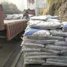 黑龙江地聚合物注浆料厂家,地聚物注浆料图片