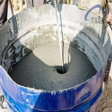 乐山环氧灌浆料,环氧基灌浆料图片