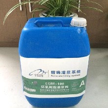 哈密环氧灌浆料,环氧树脂灌浆料图片