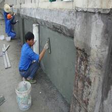 淄博高聚物快速修補砂漿生產廠家,聚合物砂漿圖片