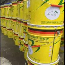 北京聚氨酯防水涂料厂优游娱乐平台zhuce登陆首页,湿固化型聚氨酯防水涂料图片