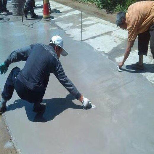 咸寧聚丙烯酸酯乳液水泥砂漿生產廠家,聚合物防水防腐砂漿