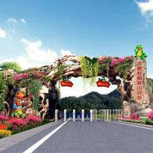 东森游戏主管园林景观用造型砂浆TCP砂浆厂东森游戏主管,造型砂浆图片