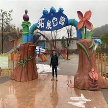 廣東造景材料噴塑砂漿TCP砂漿廠家,噴塑砂漿圖片
