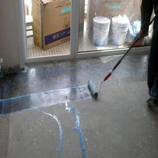 襄樊混凝土界面处理剂生产厂家,水性混凝土界面剂