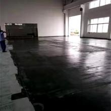 新疆防油滲底子油防油滲水泥砂漿廠家,防油滲膠泥圖片