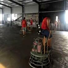 上海防油滲底子油防油滲水泥砂漿廠家直銷,防油水泥砂漿圖片