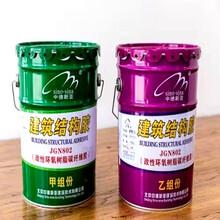 浙江改性環氧樹脂碳纖維膠中德新亞性價比高,環氧碳纖維膠圖片