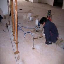 重慶低粘度環氧樹脂灌縫膠廠家圖片