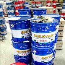 防水涂料配方,湿固化型聚氨酯防水涂料图片
