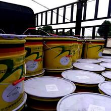 深圳钢筋阻锈剂厂家,渗透型钢筋阻锈剂图片