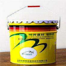 硅烷膏体浸渍剂硅烷浸渍涂层多少钱一吨图片