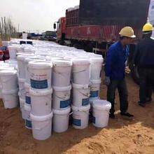 咸宁混凝土脱模剂厂家,水泥脱模剂图片