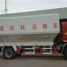 东风散装饲料车,液压散装饲料运输车图片
