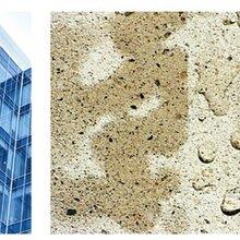 無機鋁鹽防水劑廠家圖片
