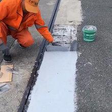 橋梁伸縮縫結構修補料圖片