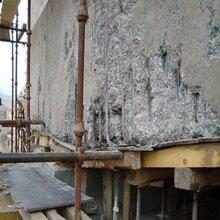 混凝土缺陷修補圖片