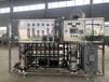 厦门电厂水处理设备超纯水设备制造