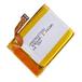 生產定制鋰電池