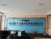 武汉恒优达自动化影像与测试设备厂