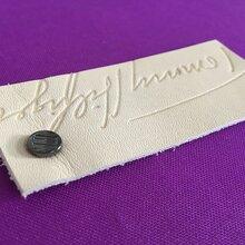 嘉綸印花帶服飾輔料商標絲印logo平紋帶吊牌織帶印圖案